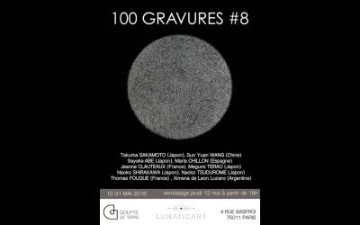 «100 Gravures #8» – Galerie Goutte de Terre – Paris – du 12 au 31 mai 2016